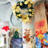 【韓風童品】聖誕掛飾 聖誕樹掛件裝飾 新年裝飾 節慶佈置 聖誕掛件 櫥窗佈置 拍照背景
