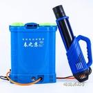 電動噴霧器六代八代送風筒農用高壓大功率噴頭鋰電池迷彌霧機打藥MBS「時尚彩紅屋」