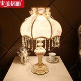 歐式台燈臥室床頭燈復古田園創意結婚慶時尚禮品裝飾台燈