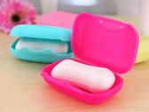【JIS】A033 攜帶式 香皂盒 大號  肥皂盒 肥皂盤 旅行皂盒 露營 旅行 外出