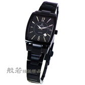 SIGMA 日系經典時尚女錶-黑X銀