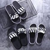 韓版拖鞋男夏時尚外穿沙灘防滑軟底一字拖新款室外休閒涼拖潮 黛尼時尚精品