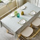 桌布美式棉麻桌布文藝北歐餐桌布藝日式布藝方圓形茶几桌墊 暖心生活館