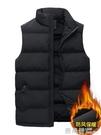 棉馬甲男冬季新款棉襖外套男裝韓版潮流棉衣背心加厚冬裝羽絨棉服『快速出貨』