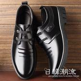 皮鞋男真皮商務冬季新款男鞋青年英倫黑色休閑加絨保暖男士鞋子男