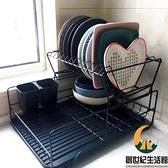 瀝水架碗筷收納架廚房置物架【創世紀生活館】