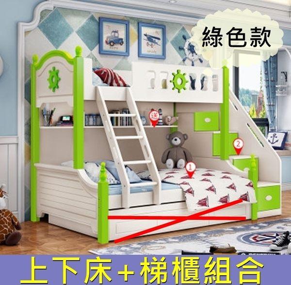 【千億家居】航海夢棕色款兒童床組/上下床+梯櫃組合/雙層床/實木家具/KL135-18