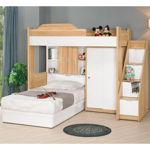 床架 高架床 MK-694-2 卡爾7.1尺多功能五件式床組 (不含床墊) 【大眾家居舘】