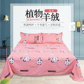 單人床床單單件宿舍可愛卡通小清新碎花m雙人床1.5m床學生被單 夢想生活家