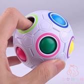 兒童減壓魔方益智玩具智力初學者手指足球寶寶【少女顏究院】
