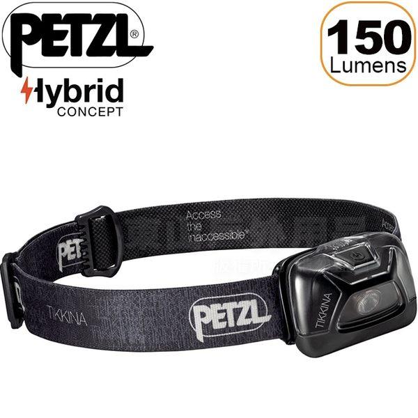 PETZL E91-ABA黑 Tikkina 超輕高亮度LED頭燈 150流明 登山電子燈/緊急照明燈/地震防災包