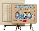HY-Y324-4  2X2尺卡通桌