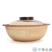 無釉土砂鍋老式陶土煲湯燉鍋家用燃氣煤氣灶專用煲仔飯【千尋之旅】