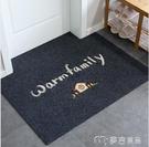 地墊進門地墊門墊家用入戶門口墊子廚房衛生間吸水腳墊防滑墊地毯訂製 快速出貨YYS