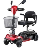 電動車  百年鳳凰老年人代步車四輪雙人殘疾人電瓶車老人助力折疊電動車 JD CY