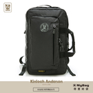 Kinloch Anderson 金安德森 後背包 極限機能 多隔層手提包 3WAY包 黑色 KA169204 得意時袋