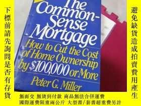 二手書博民逛書店The罕見Common-sense Mortgage: How