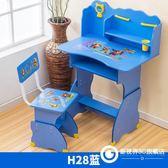 兒童書桌 可升降學生寫字桌臺小孩課桌組合套裝家用兒童學習桌椅