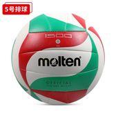摩騰官方 molten摩騰排球中考學生專用1500軟式5號4號PU訓練比賽igo【PINKQ】
