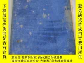 二手書博民逛書店THE罕見AWAKENING OF ASIA(毛邊書)(書脊分離)(1919年)Y327140 出版19