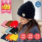 【$99免運】秋冬保暖針織帽 刺繡雛菊針織帽 針織帽 保暖 MZ72
