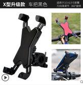 腳踏車手機架電瓶電動車專用防震導航支架