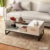 北歐茶幾簡約小戶型現代客廳方形迷你鋼化玻璃創意小桌子簡易茶桌 qz5287【甜心小妮童裝】