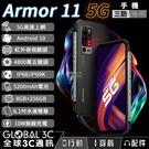 Ulefone Armor 11 5G 三防手機 安卓10 IP68/IP69K 紅外夜視 五鏡頭 8+256G