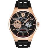 【Ferrari 法拉利】/簡約賽車錶(男錶 女錶)/FA0830458/台灣總代理原廠公司貨兩年保固