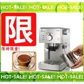 《限時限量加贈鋼杯+義式咖啡杯》Philips Saeco Poemia HD8327 / HD-8327 飛利浦 半自動咖啡機