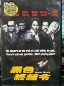 挖寶二手片-Z82-002-正版DVD-電影【黑色終結令】-黑色追緝令導演 勞勃狄尼洛(直購價)經典片 海報