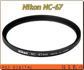 【福笙】NIKON NC-67 67mm 日本製 單層鍍膜 鏡頭保護鏡 (國祥公司貨) P900適用