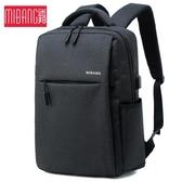 後背包 商務背包男士雙肩包潮流旅游旅行包休閒時尚女學生書包簡約電腦包