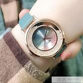 新款手錶女士時尚潮流韓版簡約氣質防水學生水鑚女錶風  4.4超級品牌日