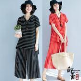 文藝大尺碼度假風V領條紋襯衫上衣 七分闊腿褲兩件時尚套 店慶降價