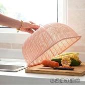 E家人 菜罩 長方型菜罩餐桌罩菜蓋食物罩