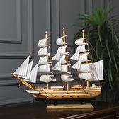 北歐創意帆船模型擺件一帆風順招財工藝品客廳隔斷柜