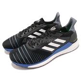 【五折特賣】adidas 慢跑鞋 Solar Glide M 黑 藍 BOOST中底 基本款 男鞋 運動鞋【ACS】 CQ3175