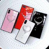 少女心創意簡約個性方形蘋果8plus手機殼鋼化玻璃紅色水鉆iphoneX【韓衣舍】