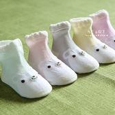 微笑小熊嫩色系透氣網眼短襪 嬰兒襪 短襪 帆船襪 隱形襪