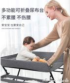 尿布臺 尿布臺嬰兒護理臺新生兒按摩撫觸洗澡臺寶寶換尿布臺多功能可折疊 YXS瑪麗蓮安