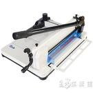 古德858A4重型切紙刀裁紙刀 可切4厘米 400張 加厚厚層切紙機裁紙機 小時光生活館
