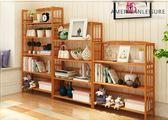 書櫃書架簡易學生創意書架桌上置物架組合現代簡約兒童小架子落地     韓小姐の衣櫥