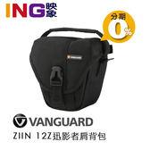 Vanguard ZIIN 12Z 迅影者肩背包 ( 黑色 ) 槍套包 微型單眼相機包
