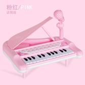 兒童電子琴早教音樂0-1-3嬰幼兒益智玩具可彈奏手機麥克風小鋼琴 森活雜貨