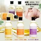 韓國 AROHA TRIZ 保濕植萃精華油 300ml