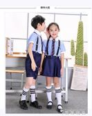 演出服男女童吊帶褲校服中小學生合唱服裝少兒詩歌朗誦表演服 时尚潮流