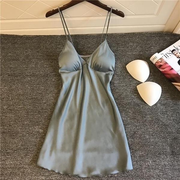 冰絲睡衣 吊帶性感睡衣小胸睡衣睡裙冰絲綢短裙帶胸墊
