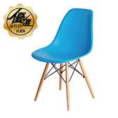 【YUDA優選福利品】(藍) 北歐極簡Eames DSW Chair設計 塑膠 木腳椅/餐椅