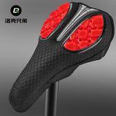 自行車坐墊套硅膠加厚舒適山地車騎行座墊套
